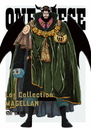 "宮崎寛務 ONE PIECE Log Collection ""MAGELLAN"""