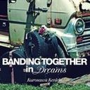 黒沢健一 Banding Together in Dreams